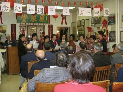 YFT                     Women's Choir singing the YFT Song
