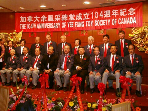 YFT