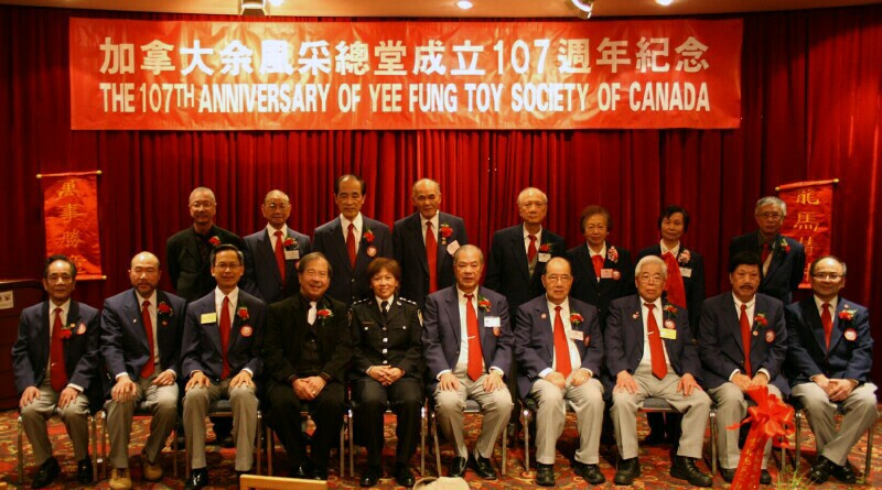 Group photo at the 107th Anniversary celebration