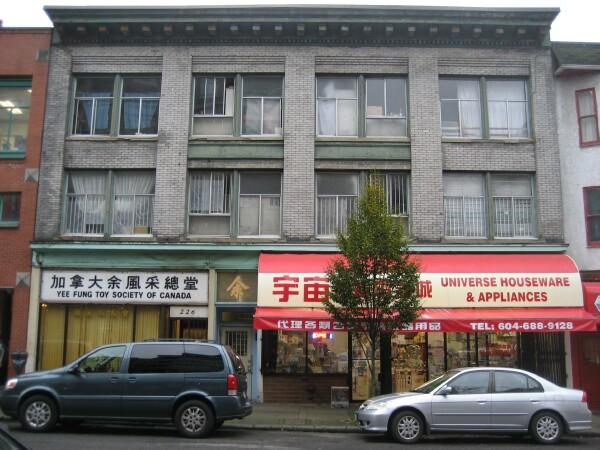 YFT                         building