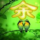image of Yee character with birds