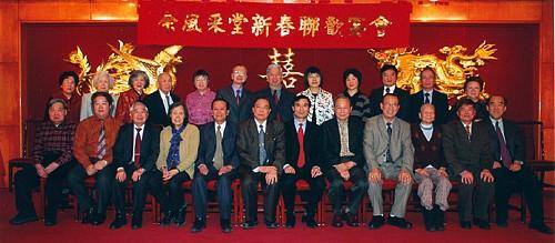 2008                     Spring Banquet
