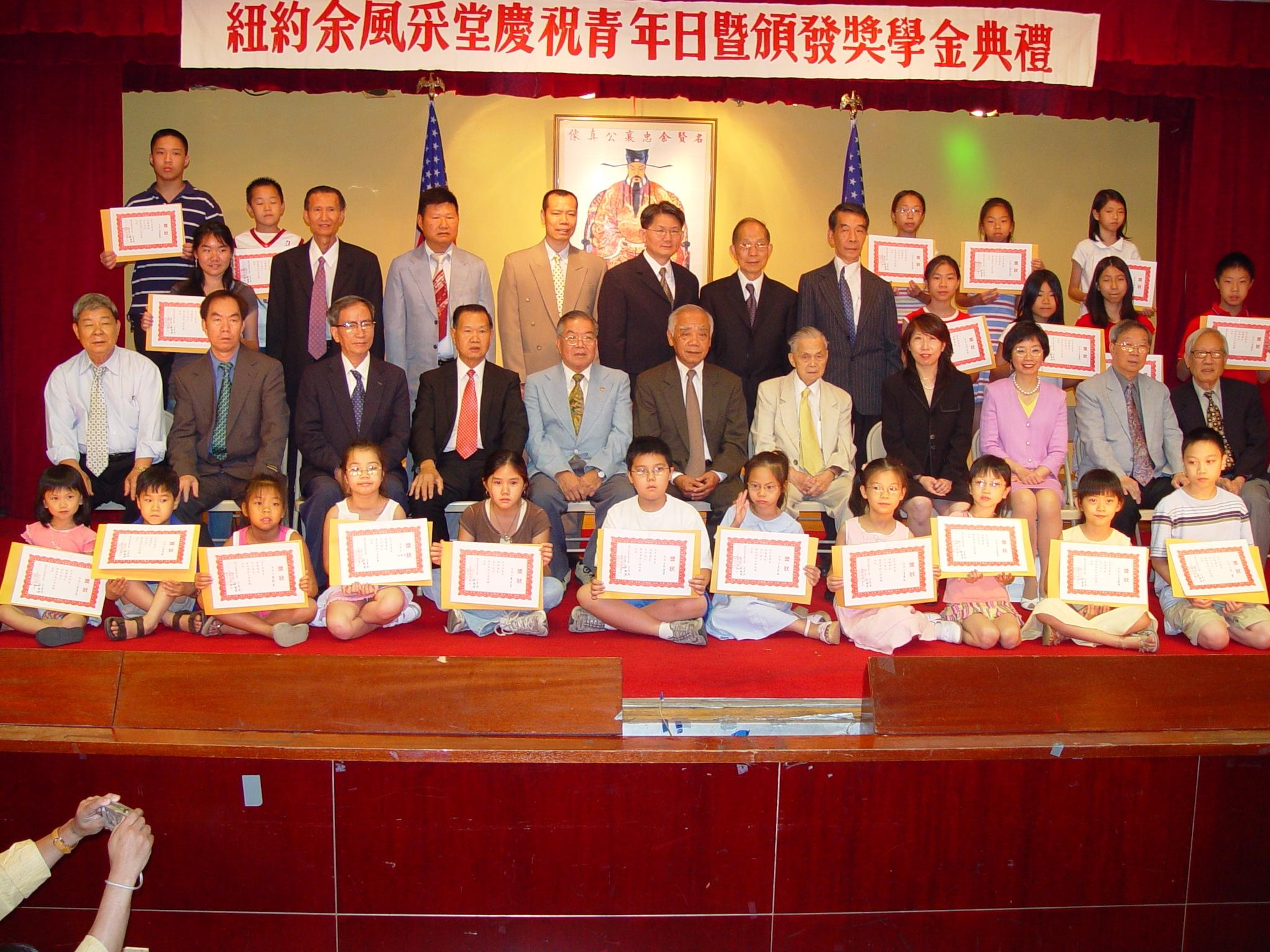 06awardlogroup
