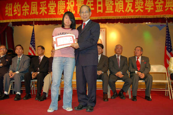 Allie Yee, big scholarship winner