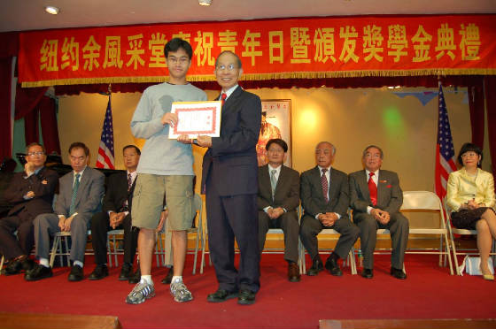 Elliot Yee, big scholarship winner