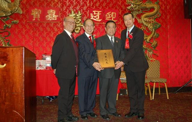 Gin Yee                   receiving award