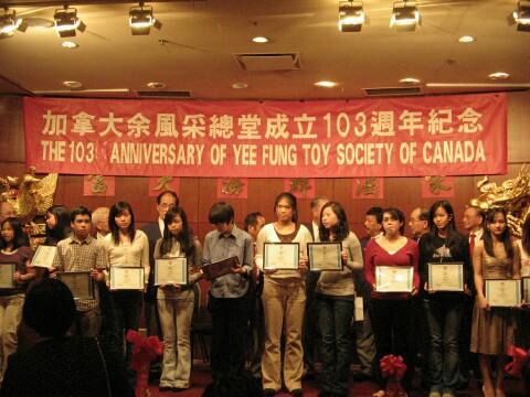2007 Scholarship                 receipients