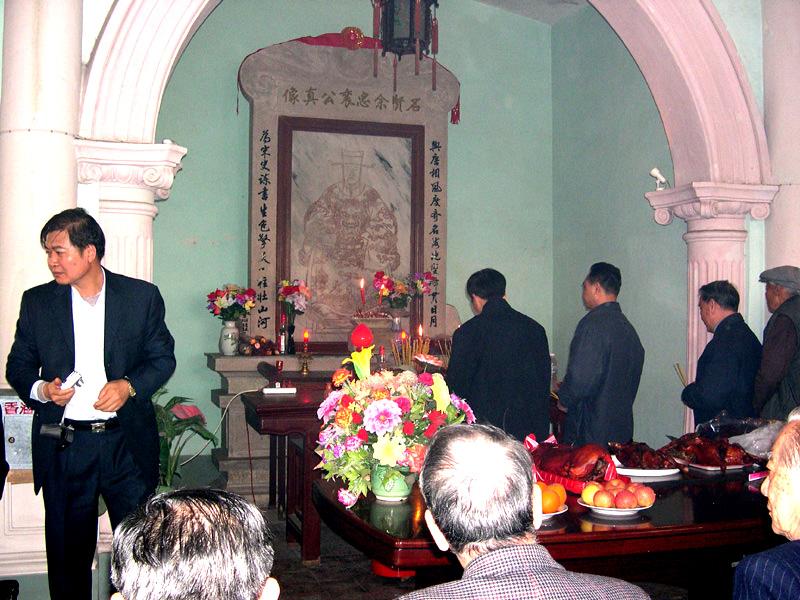 Ancestor Ceremony