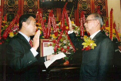Damon Yee