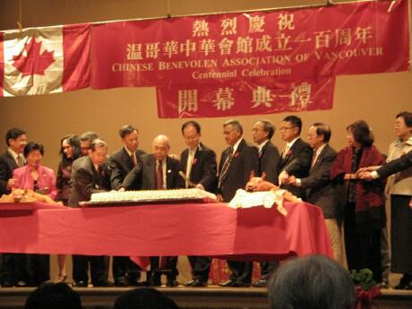 CBA Openening                 Ceremony