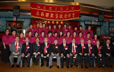 NE 2007                       Spring Banquet