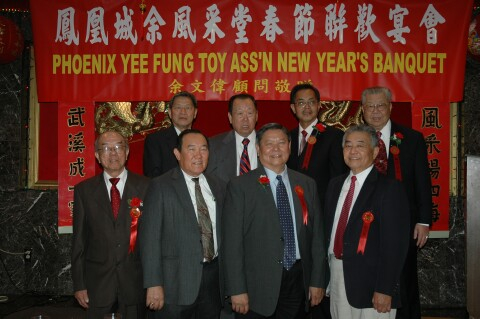Yee                               Fung Toy Association Celebrate the 2007                               New Year of the Golden Boar