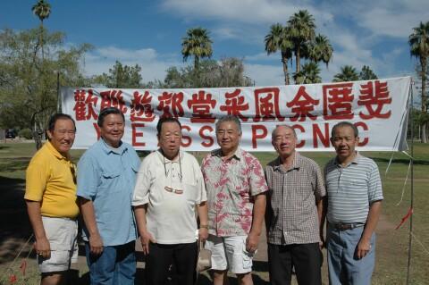 (LtoR) Ed                         Yue, Benny Yee, John M. Yee, Rudy Yee, Willie                         Yee, and Herb Kong.