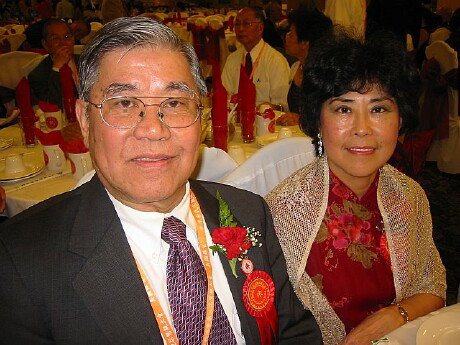 Sacramento Yee Family Grand Advisor Hsui