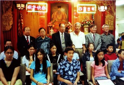 Sacramento Scholars 2005