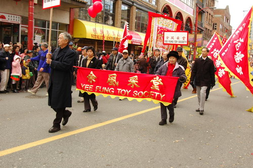2007 Chinatown Parade participants
