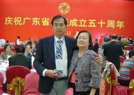 休斯頓余風采堂主席余頌輝伉儷參加廣東省僑聯慶祝成立五十周年
