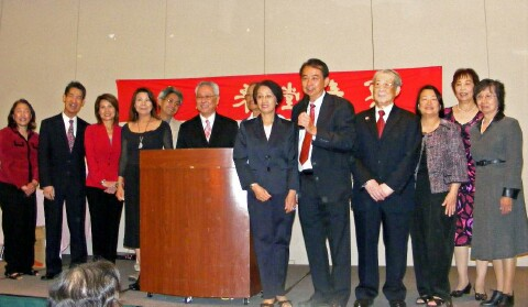 2009 Houston Yee Fung Toy