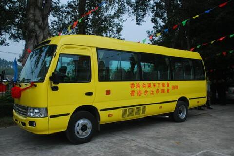 香港余風采五堂會、余氏宗親會向武溪中學捐贈的車輛