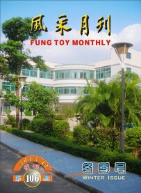 FTM