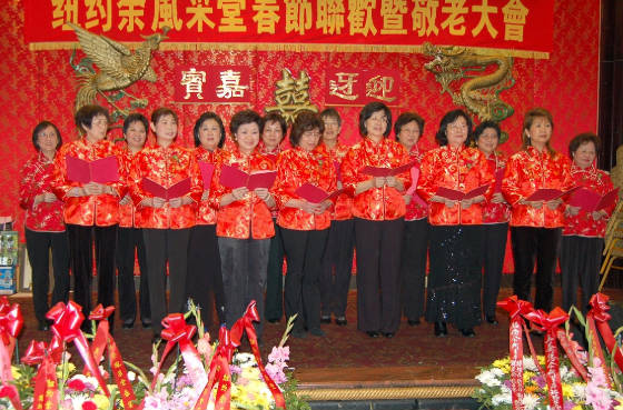 Members of