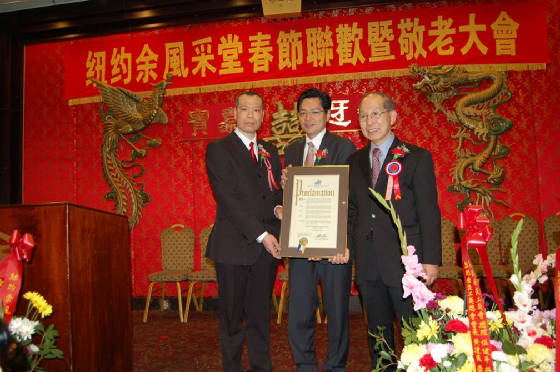 Manhattan BP Stringer's Proclamation: Gong,                     Jimmy Yan, Kenneth