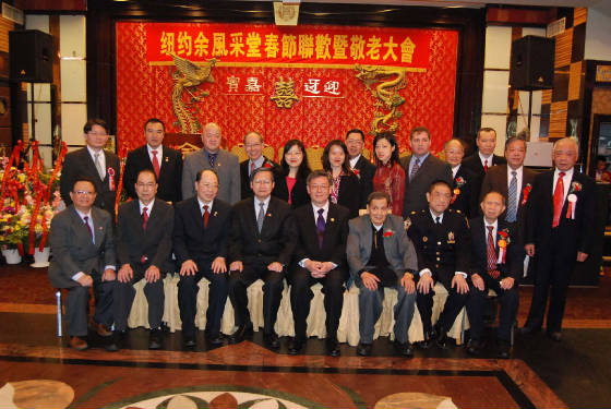 photo op with                     vip guests: CCBA Pres. Justin Yu, TECO Director                     General Kenneth Liao & others