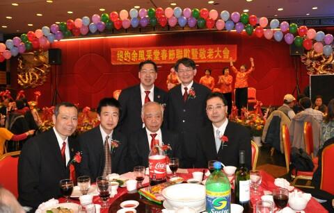 Consul                     Zhu Liu, Consul Wang Bangfu