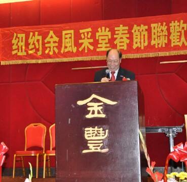 CCBA                     President Justin Yu