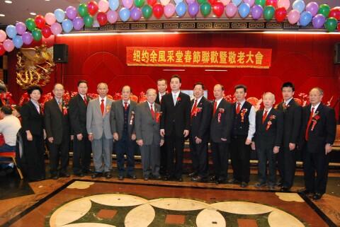 Consul Zhu                 Liu, Consul Wang Bangfu photo op