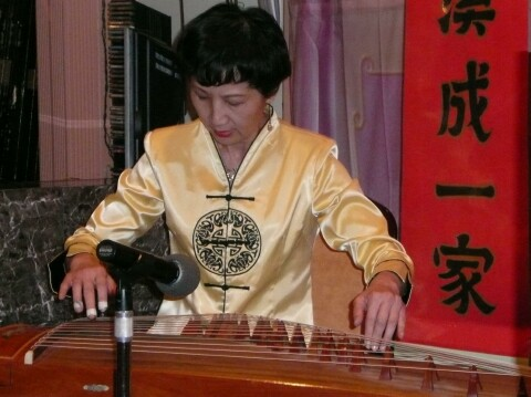 Lu
