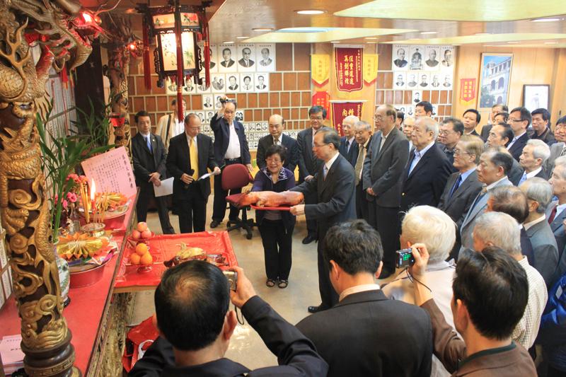 香港余氏宗亲会在会址余氏大厦12楼举行恭祭太祖典礼仪式