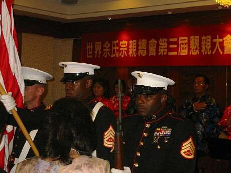 US Marine Corps