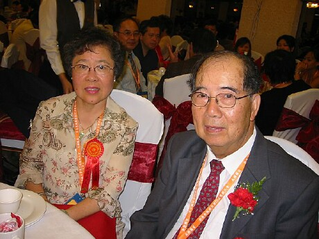 Mr. Dick Yee and