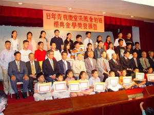 New York scholarship awars