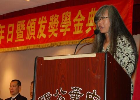Guest Speaker June Jee
