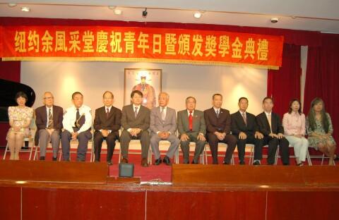 2008 scholarship                 presenters