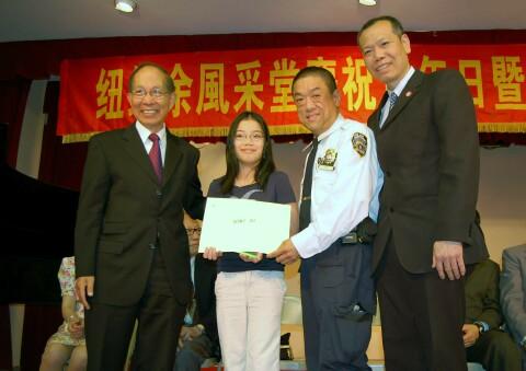 紐約余風采堂主席余鋼深(右一)、五分局局長余振源(右二)、副主席余景新(左一)向                   Tiffany 頒獎。
