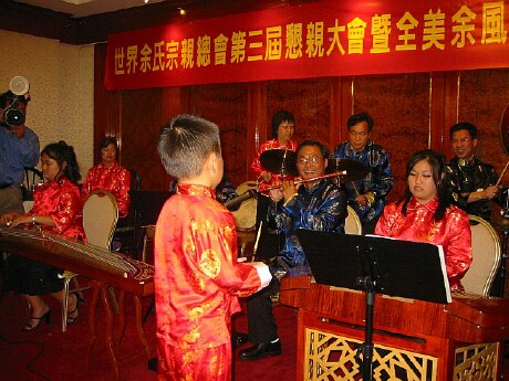 Youngest traditional Chinese music symphony