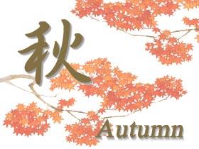 image of Autumn