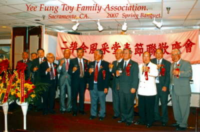 2007 Spring                       Banquet