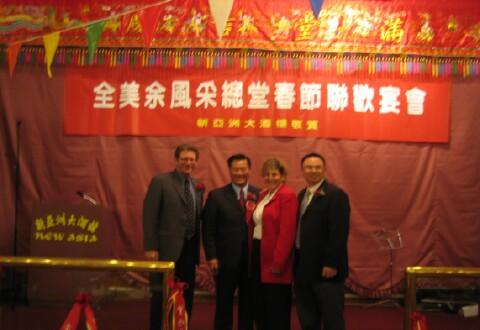 Marc                       Hershman, Senator Leland Yee, Gina Papan, Wayne                       Lee