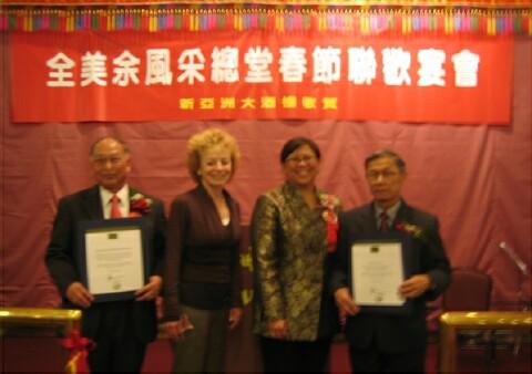 VP Wesley                         Yee, Senator Migden, BOE Betty Yee, Pres.                         Phillip Yee