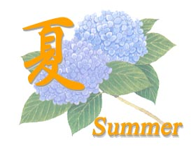 image of Summer