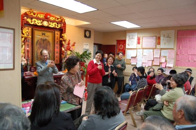 2007 Women's                     Day Celebration