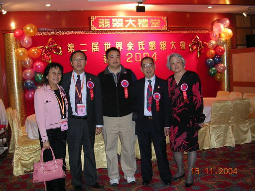 image of Seattle Yee members at World