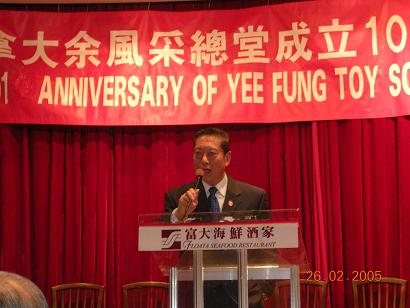 Image of                 Uncle Hing on stage