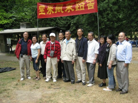 Seattle YFT Members with guests in                     group picture