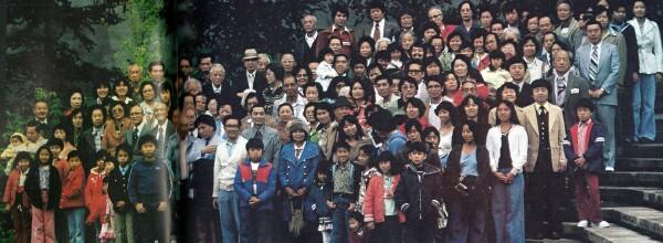July                   1978 Picnic photo