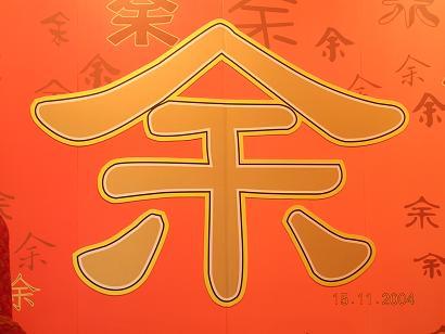 image of Yee character